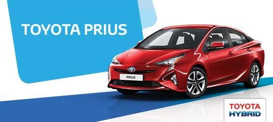 Акция на Prius