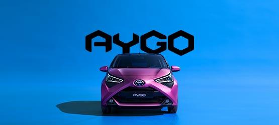 Ознакомительное предложение для нового AYGO